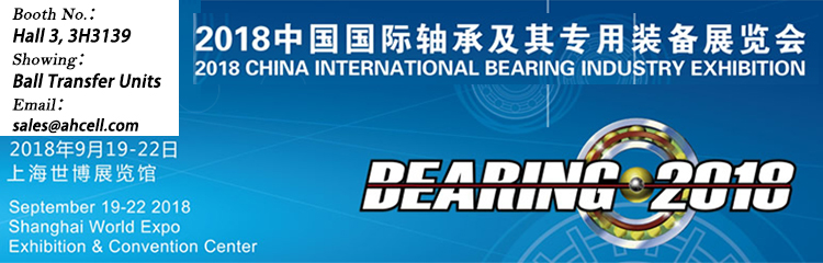 2018 China International Bearing Industry Exhibition